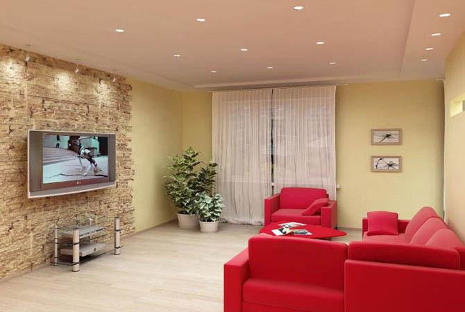 ремонт в квартире дизайнерские проекты для зала